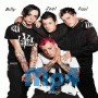 #41 | Good Charlotte - Girls & Boys
